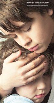 συμπόνια, compassion