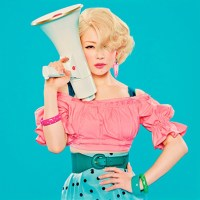 "Music video for Ringo Sheena's new song, ""ARIKITARI ONNA"""