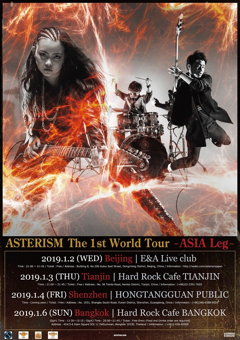 ASTERISM, first Asia Tour is confirmed!