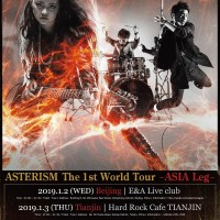 [:en]ASTERISM, first Asia Tour is confirmed![:zh]ASTERISM決定舉行首次亞洲巡迴演出![:]