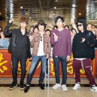 [:en]SID Asia Tour kicks off. Fans flocked to Taipei Airport to greet the band.[:zh]SID亞洲巡迴演唱會開幕,歌迷蜂擁至台灣機場[:]