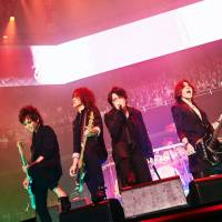 [:en]LUNA SEA 30th anniversary LIVE -Story of the ten thousand days- at Nippon Budokan Day 1[:]