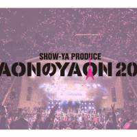 "[:en]""SHOW-YA PRODUCE 'NAON no YAON 2021'"" to be Live Streamed Worldwide[:]"