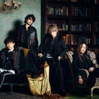 [:en]L'Arc~en~Ciel's first new song in four and a half years will hit digital platforms on May 31st!![:]
