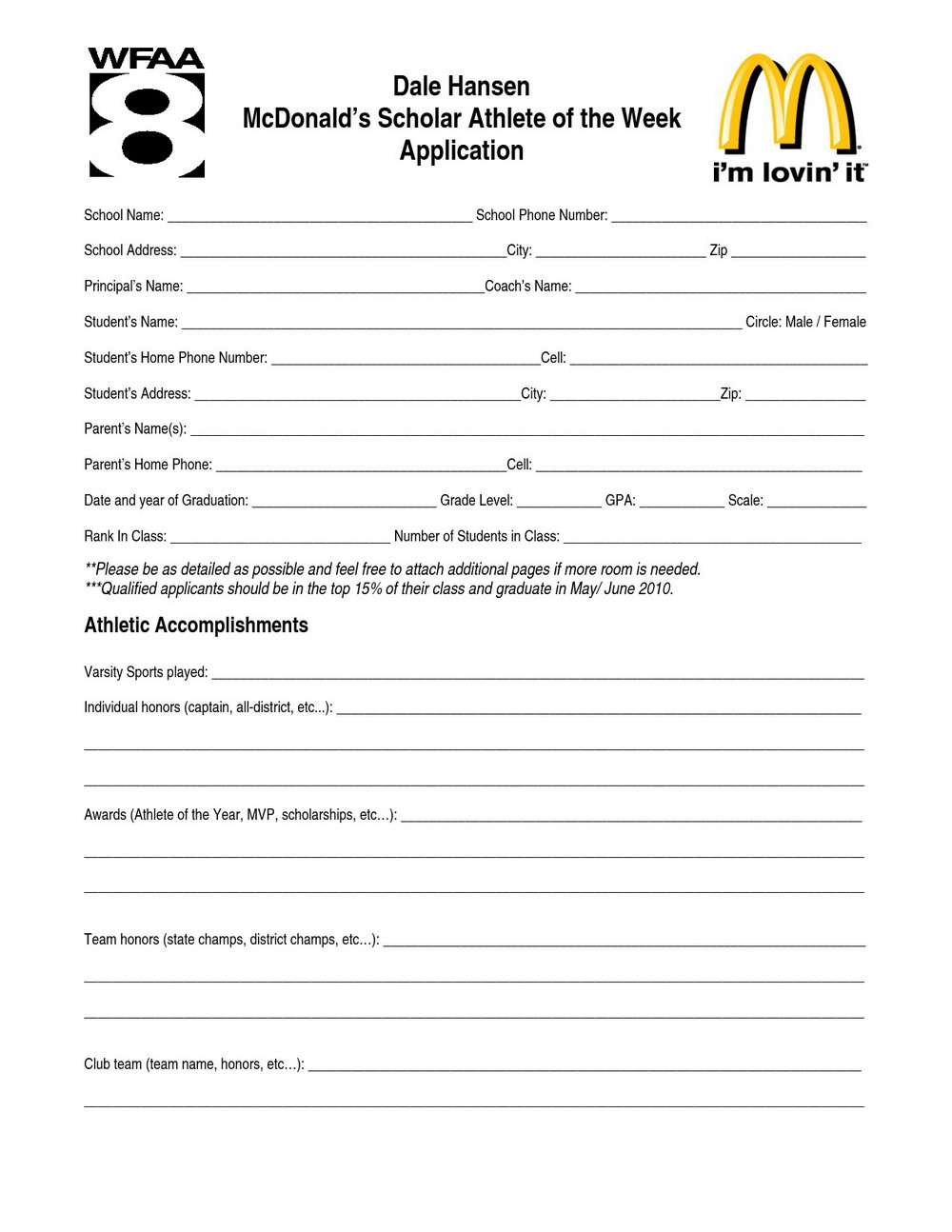Mcd Job Application Form