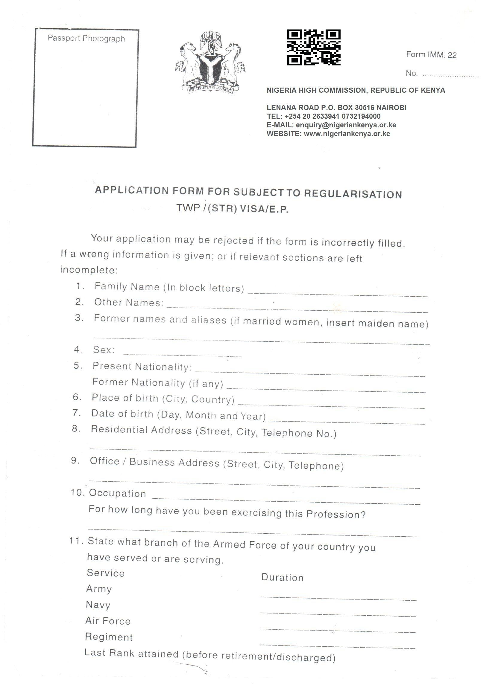 Nigerian Visa Application Form