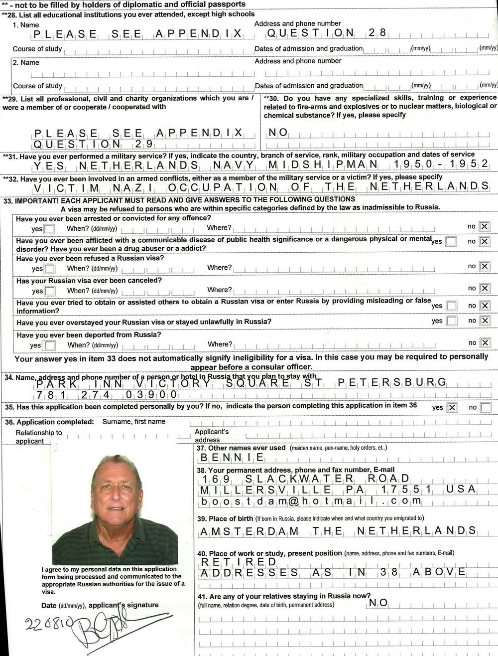 Russian Visa Application Form Sample