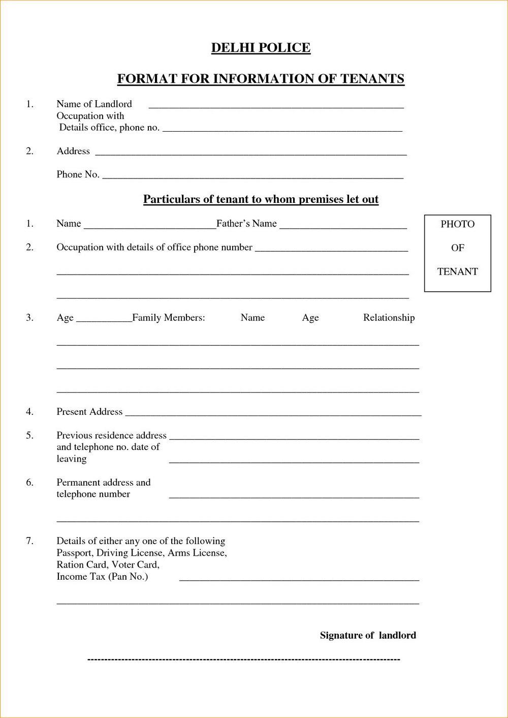 Tenant Screening Form Ontario