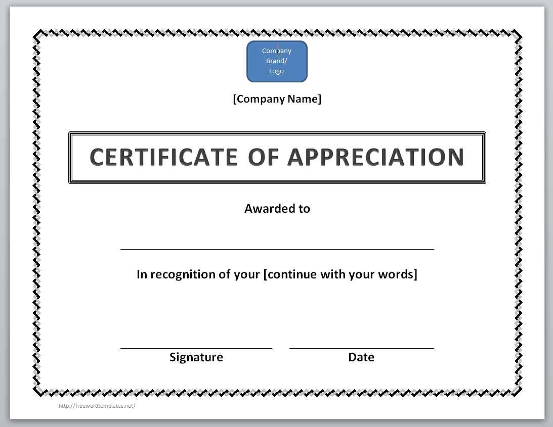Certificate Of Appreciation Templates Word
