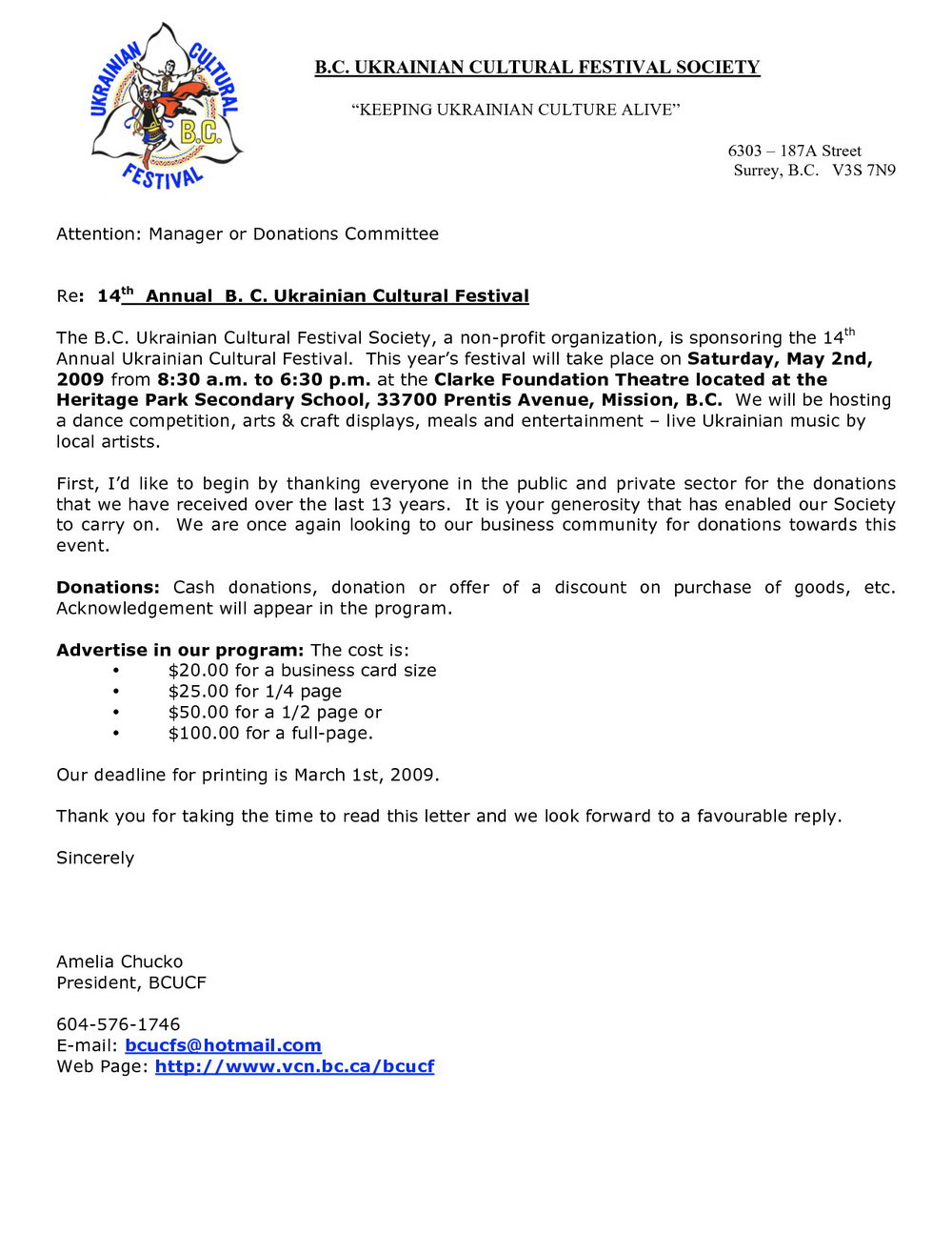 Donation Letter Template Non Profit