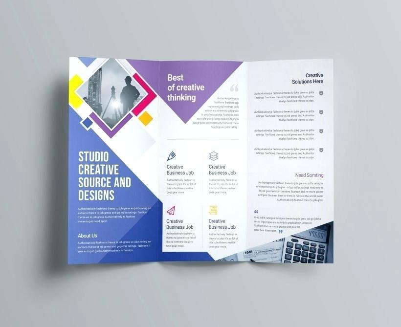 4 Panel Brochure Template Indesign