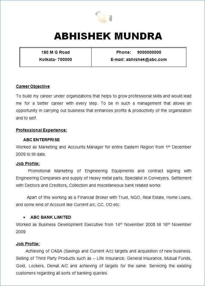 Accounting Manager Resume Template Free