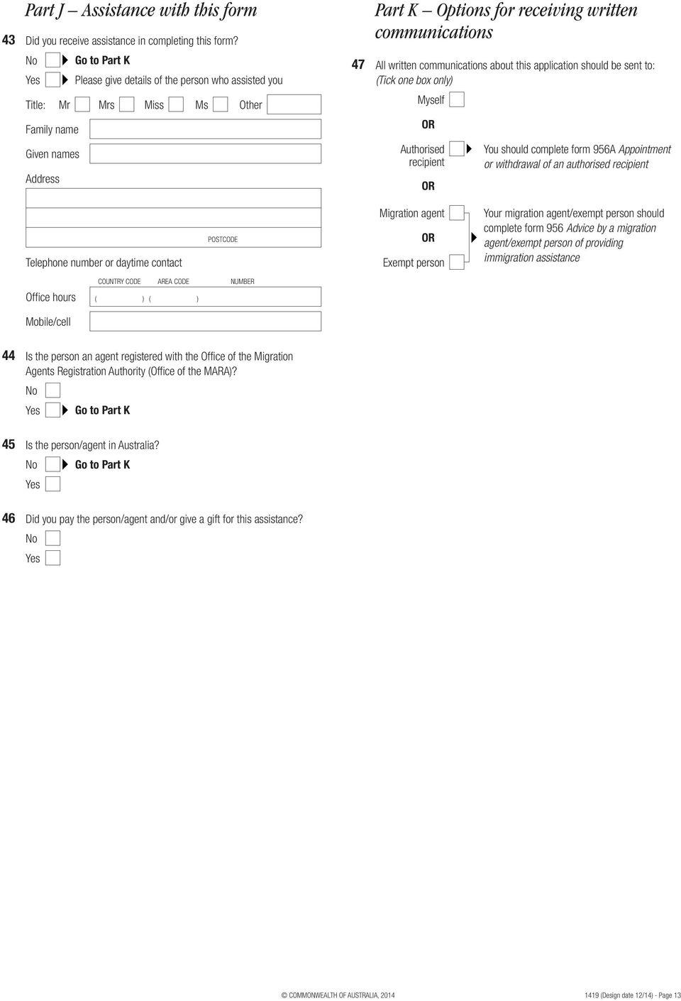 Australian Tourist Visa Application Form 1229