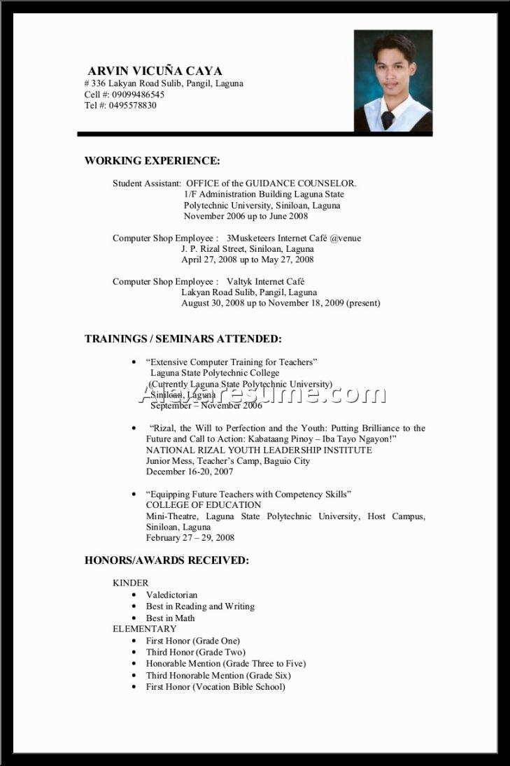 Basic Resume Template With No Work Experience