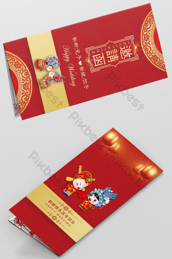 Chinese Wedding Invitation Templates Free