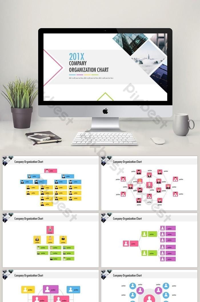 Company Organization Chart Template Free Download