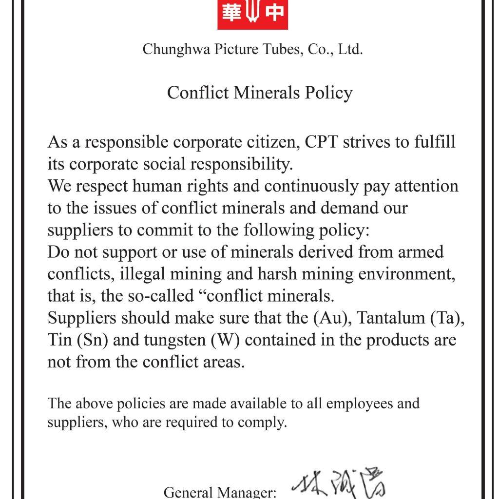 Conflict Minerals Policy Template