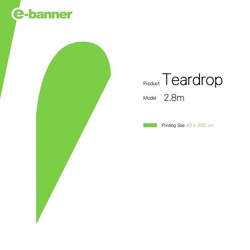 2m Teardrop Banner Template