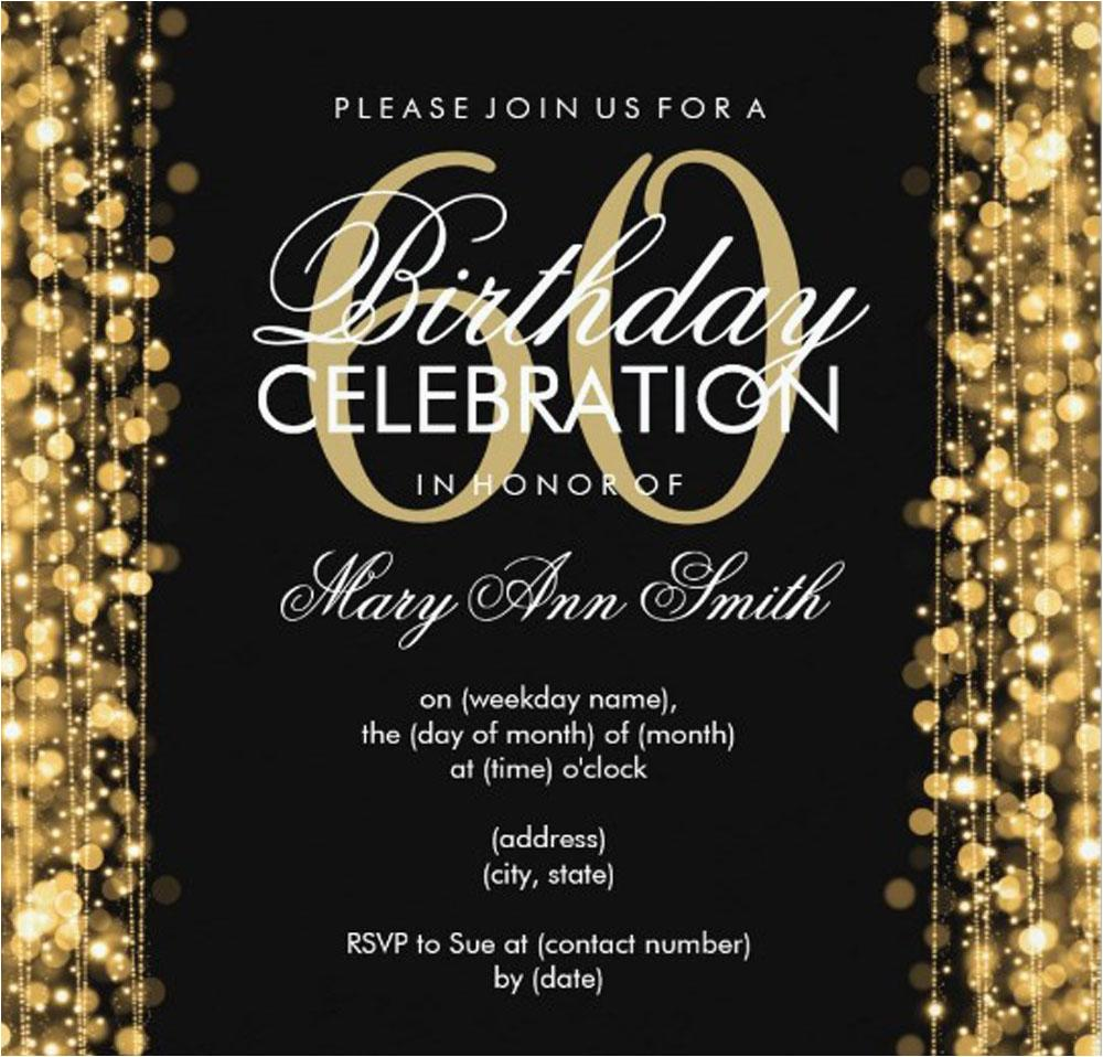 60th Birthday Templates Invitations