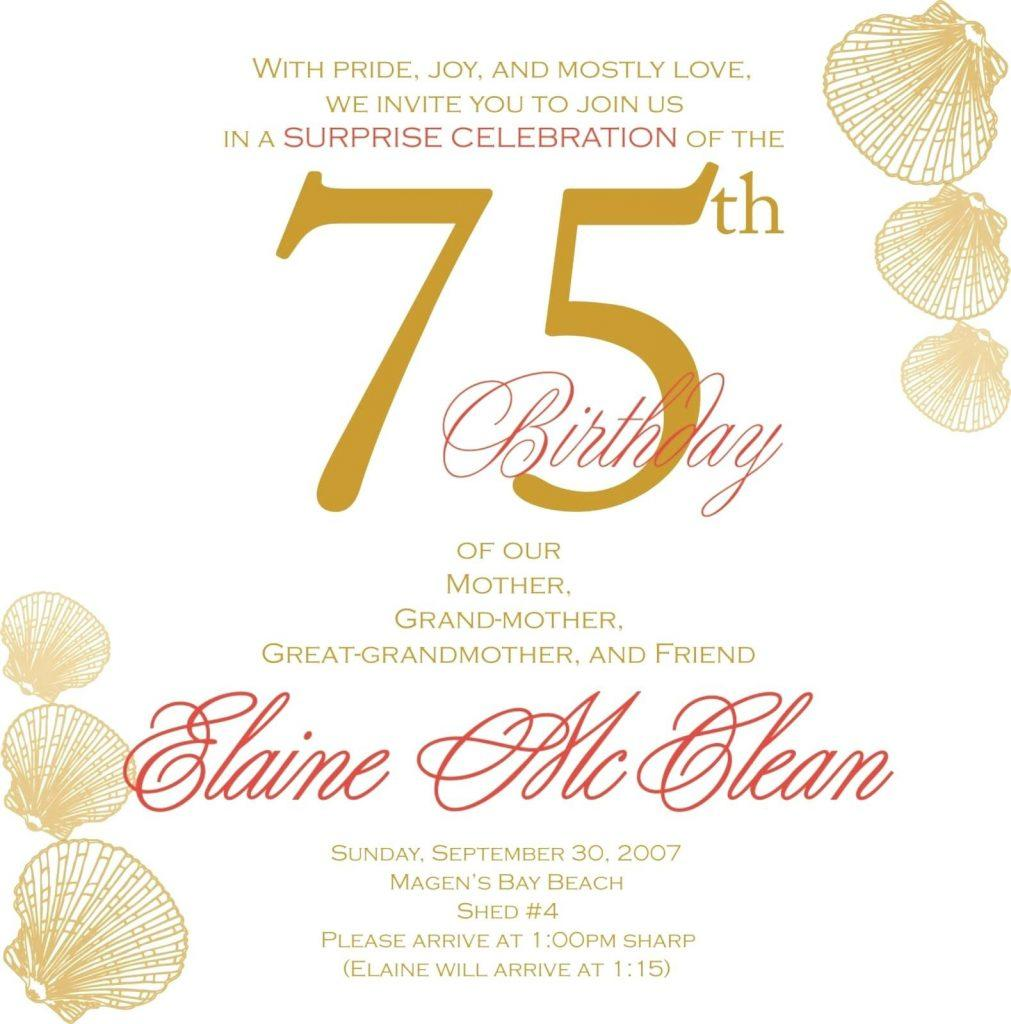 75th Birthday Invitation Format