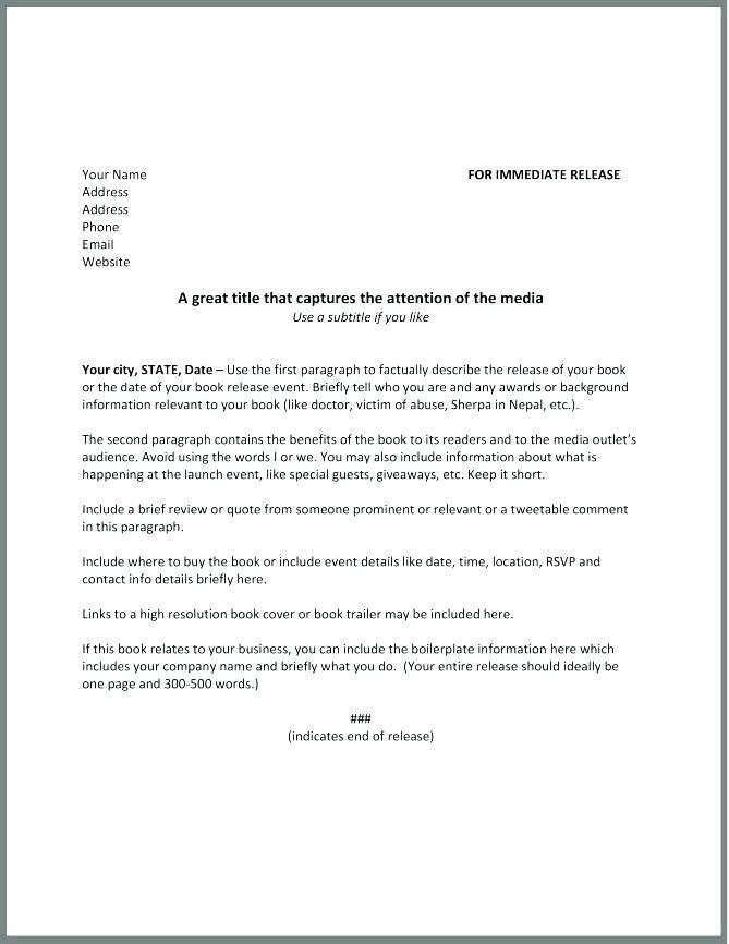 Acquisition Press Release Template