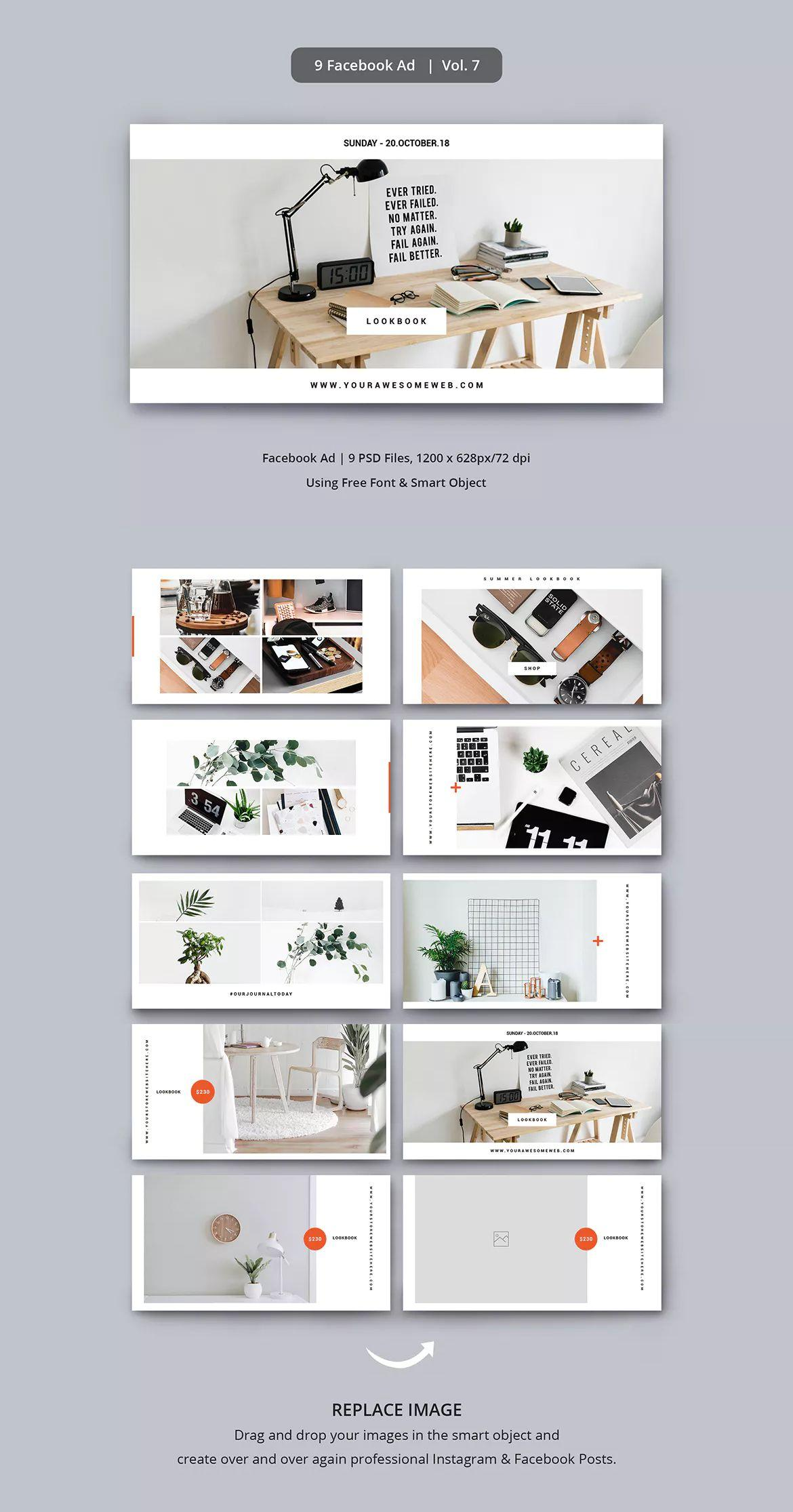 Ad Banner Templates Psd