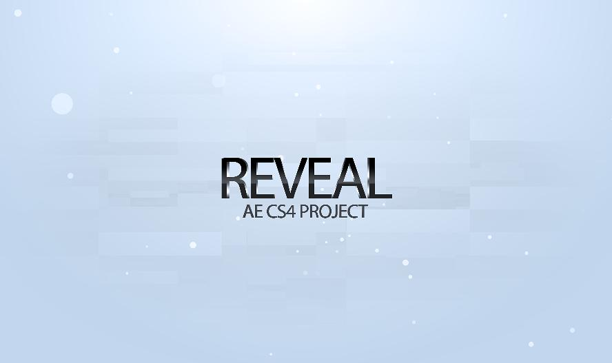 After Effects Templates Logo Reveal