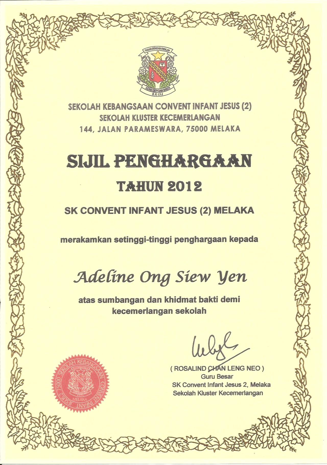Appreciation Certificate Template In Powerpoint