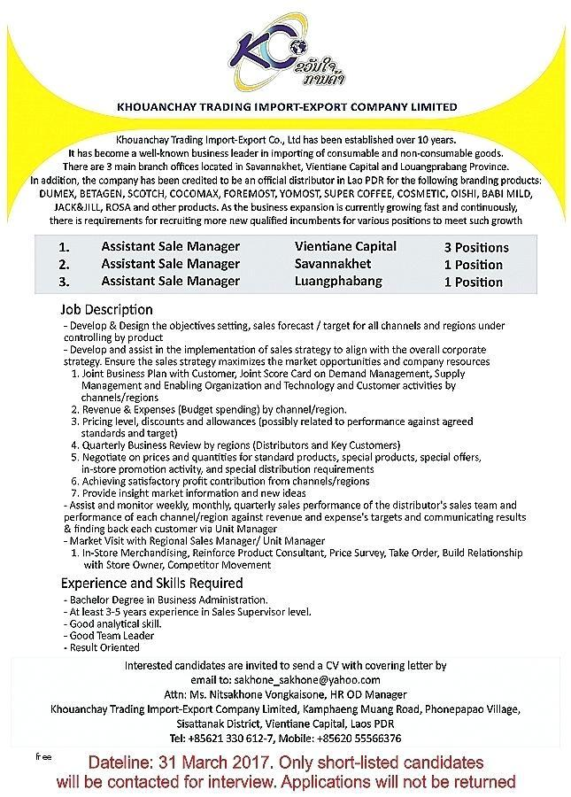 Assistant Site Manager Cv Template