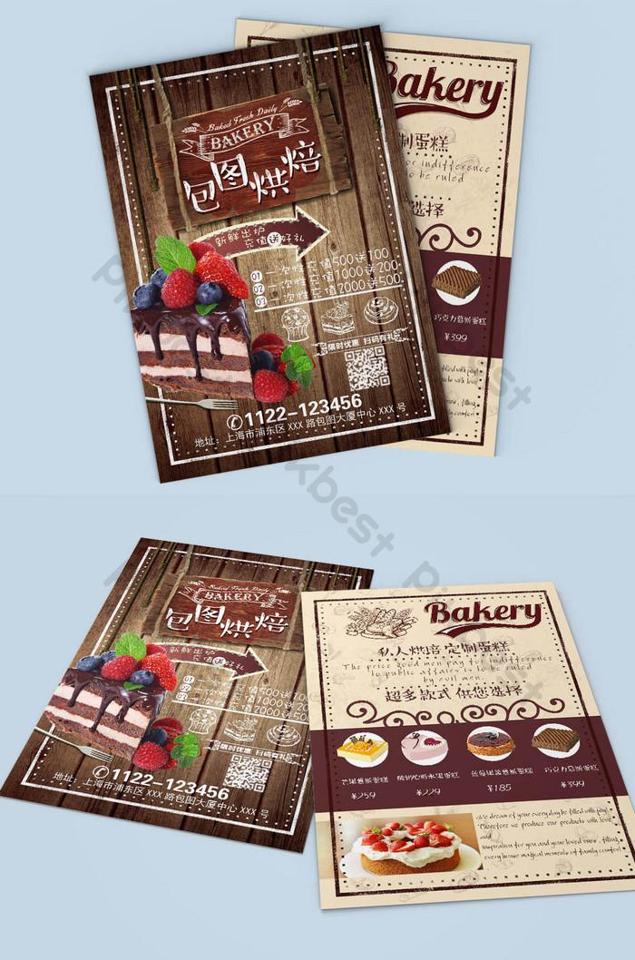 Bakery Flyer Template Free Download