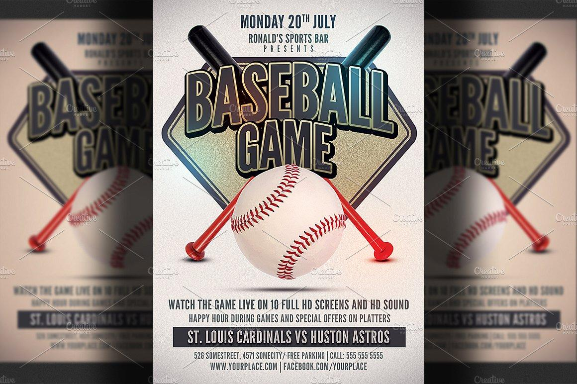 Baseball Game Event Flyer Template
