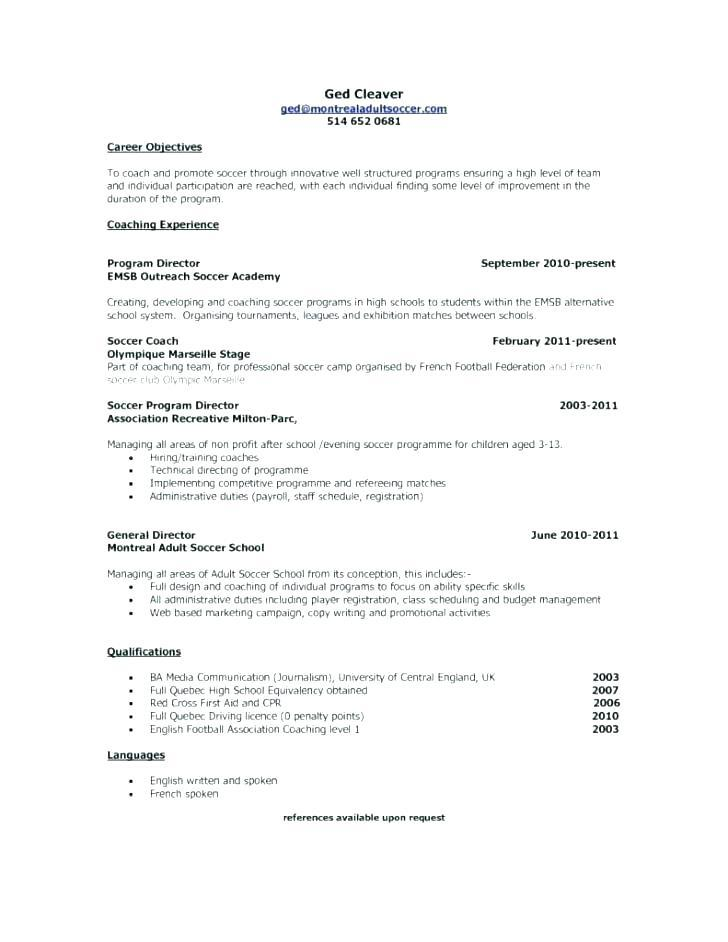 Baseball Resume Template