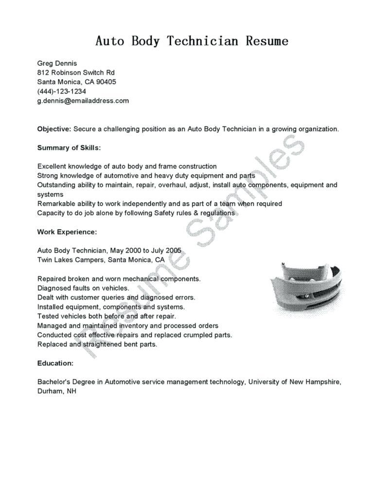 Bicycle Mechanic Resume Template