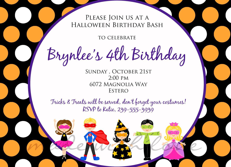 Birthday Party Invitation Templates Free Microsoft