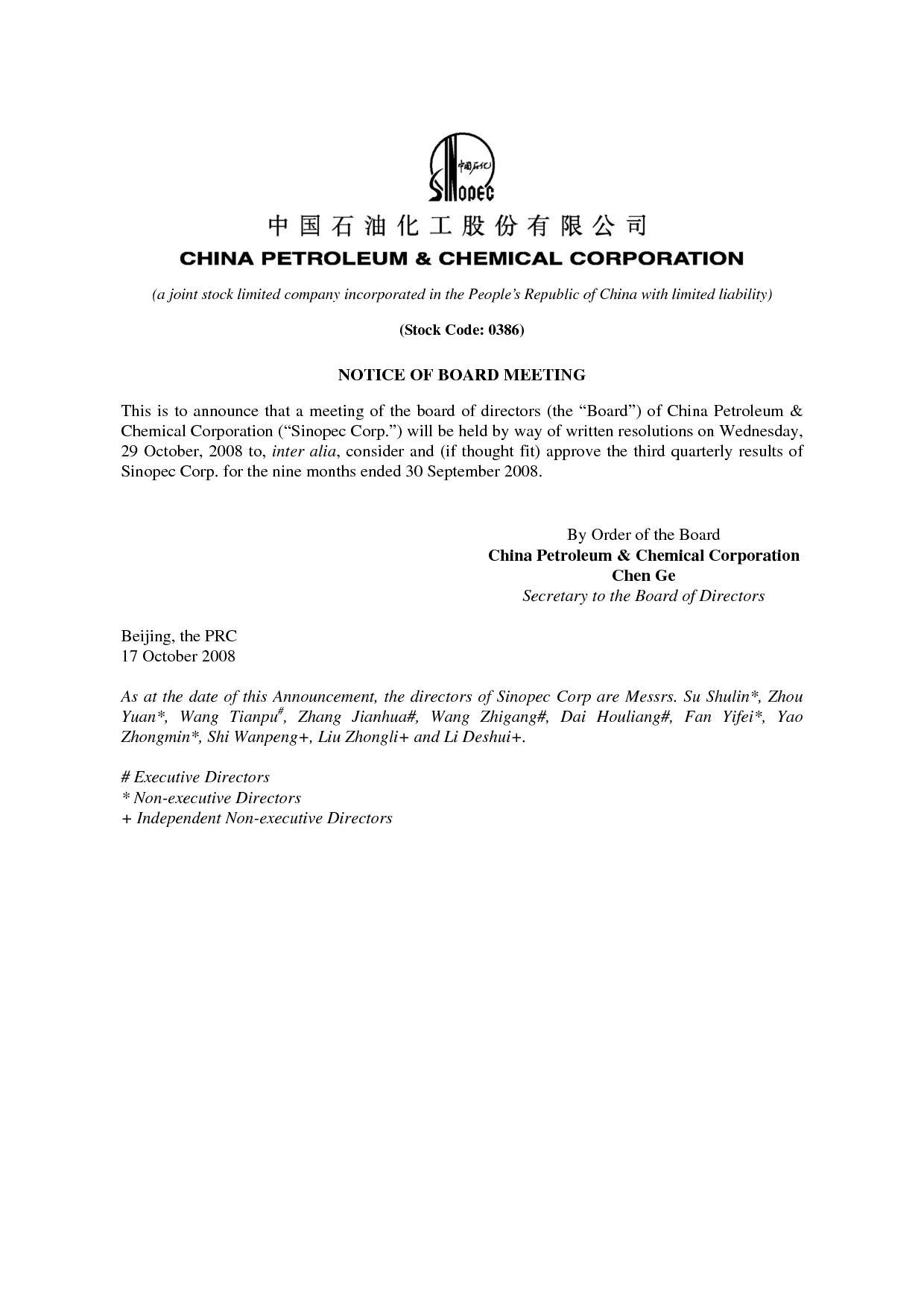 Board Of Directors Meeting Notice Example
