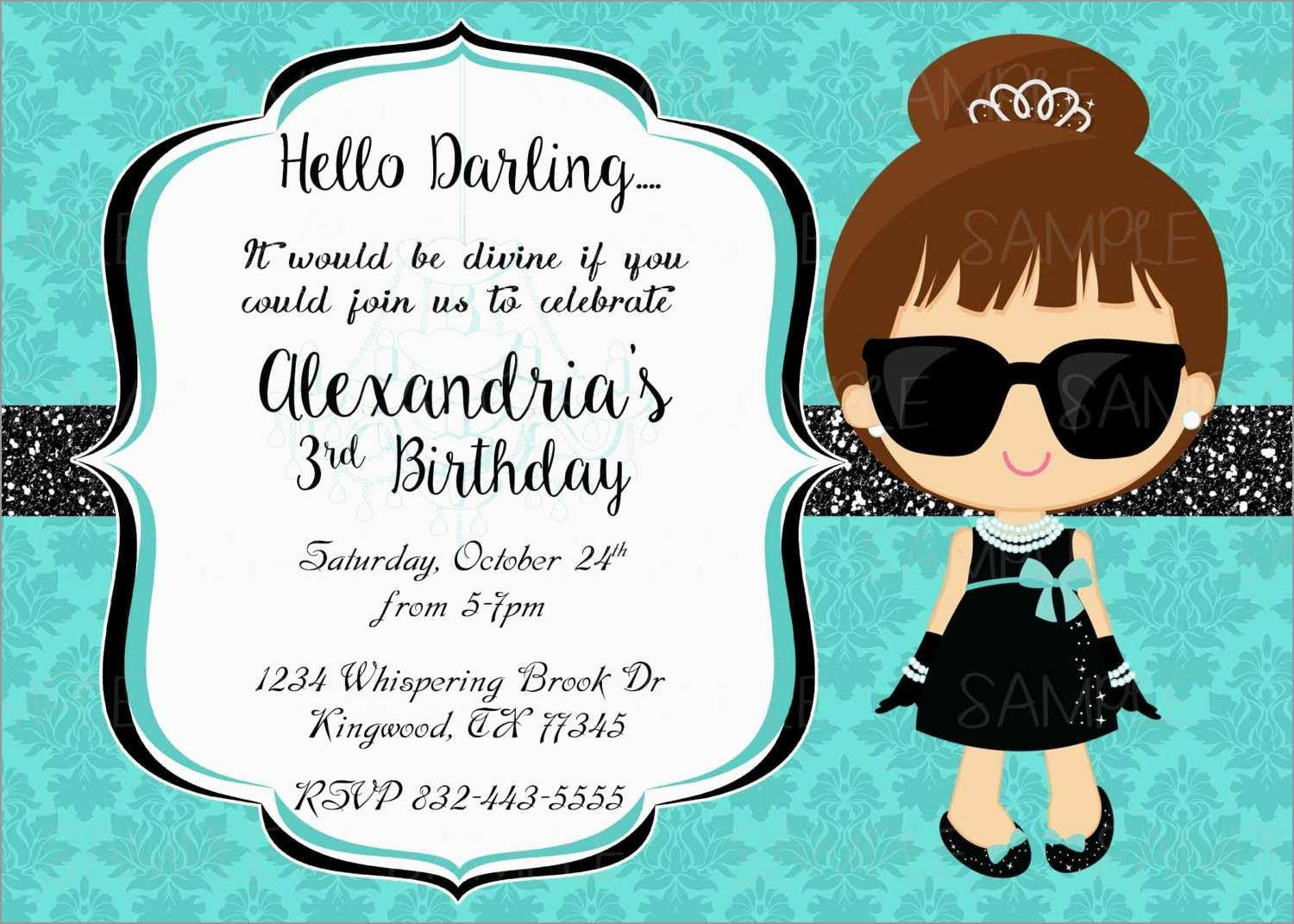 Breakfast At Tiffany's Invitation Template Free