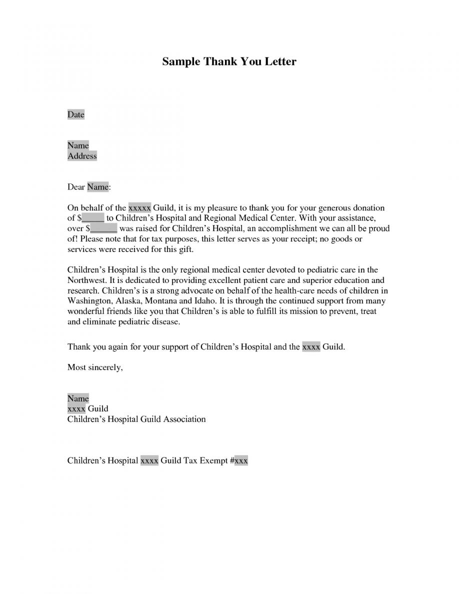 Business Donation Thank You Letter Template