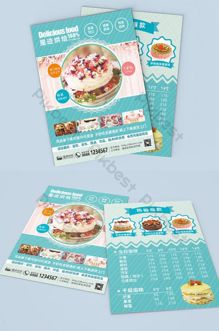 Cake Shop Flyer Templates Free