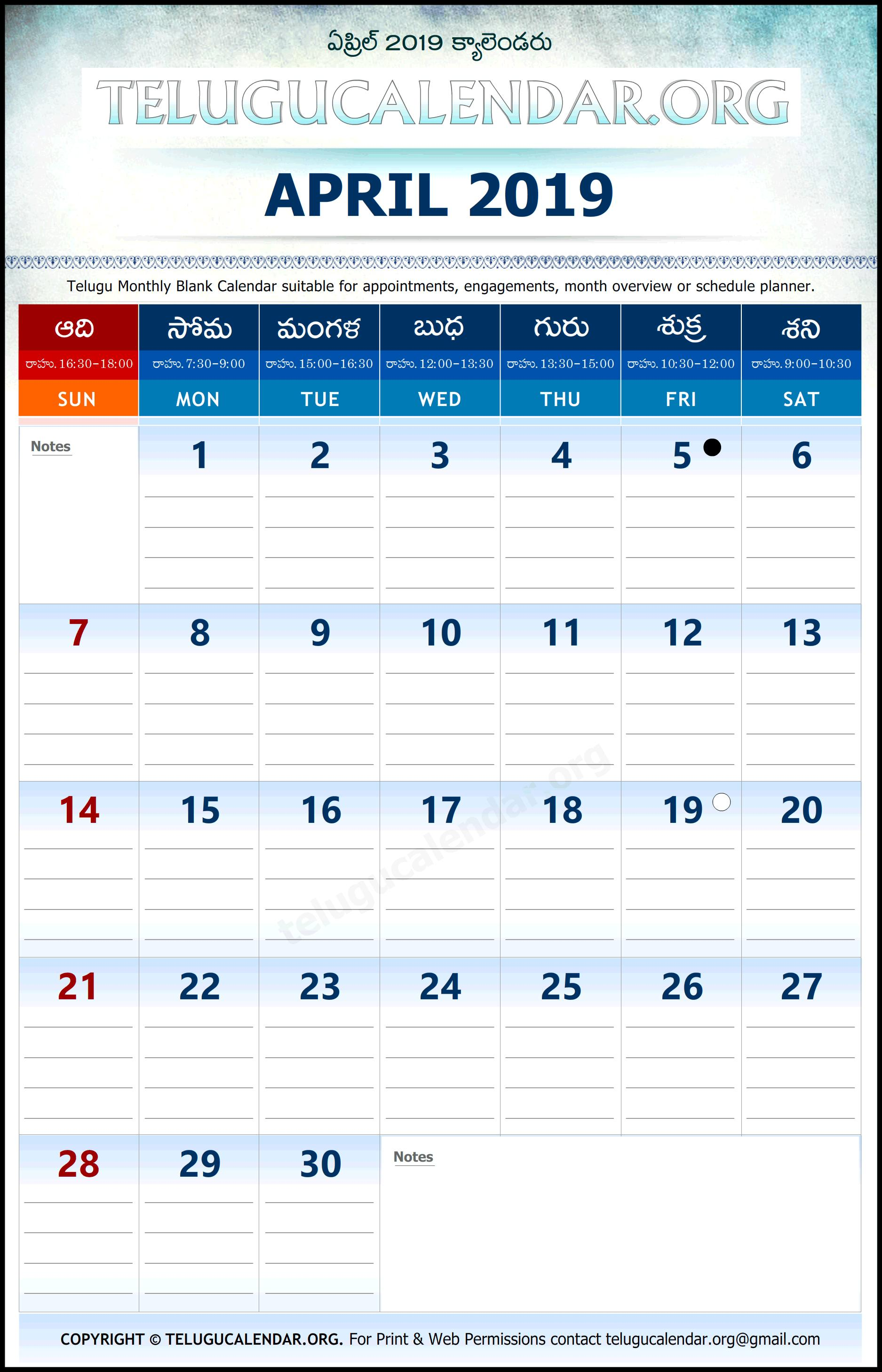 Calendar Planner Template Free Download