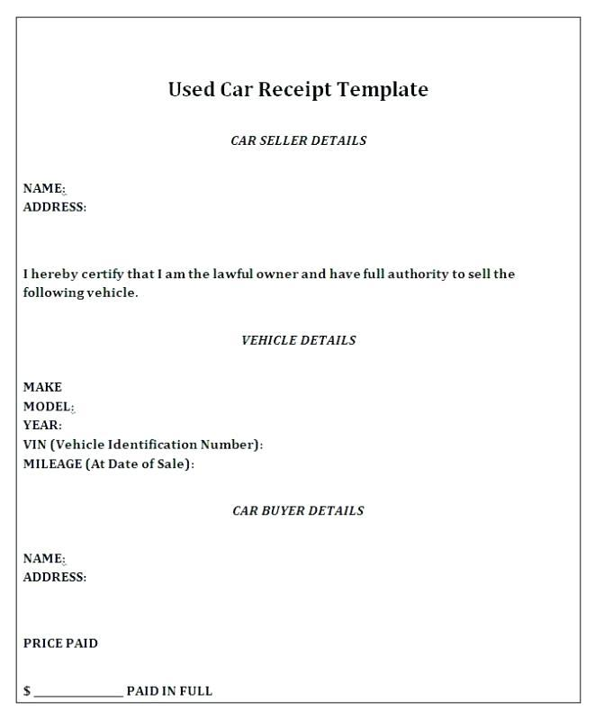 Car Sales Receipt Template