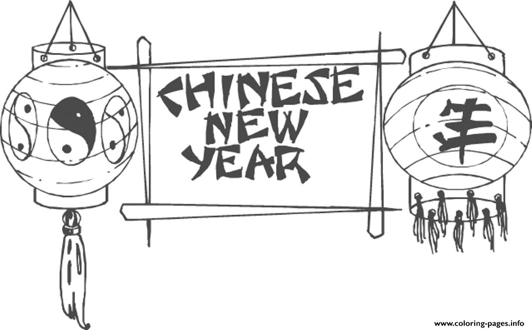 Chinese Lanterns Printable