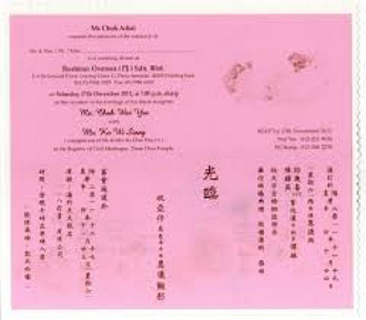 Chinese Wedding Invitation Card Template