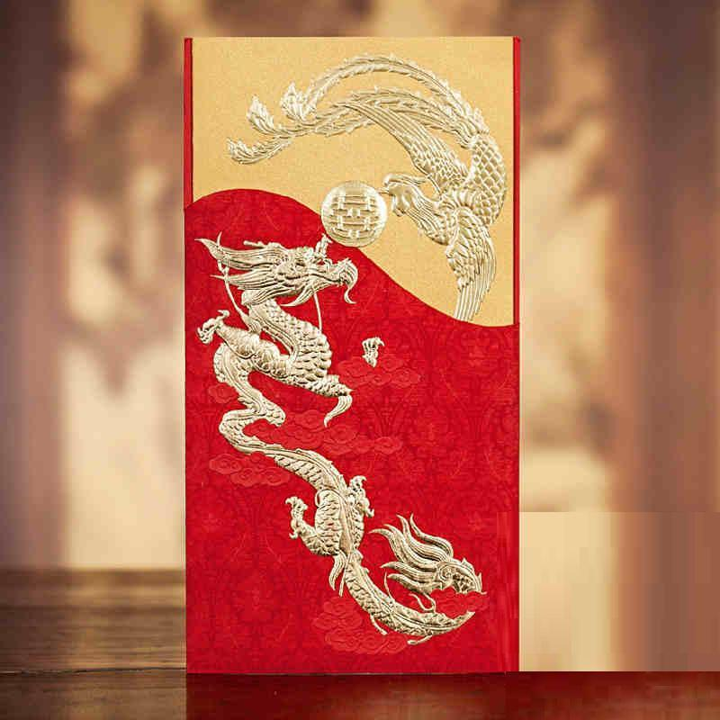 Chinese Wedding Invitation Envelope Template