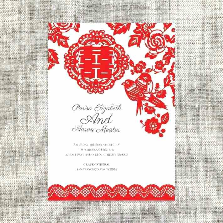 Chinese Wedding Invitation Template Ai