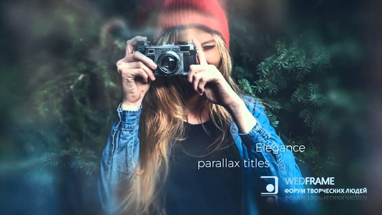 Cinematic Parallax After Effects Template (motion Array)