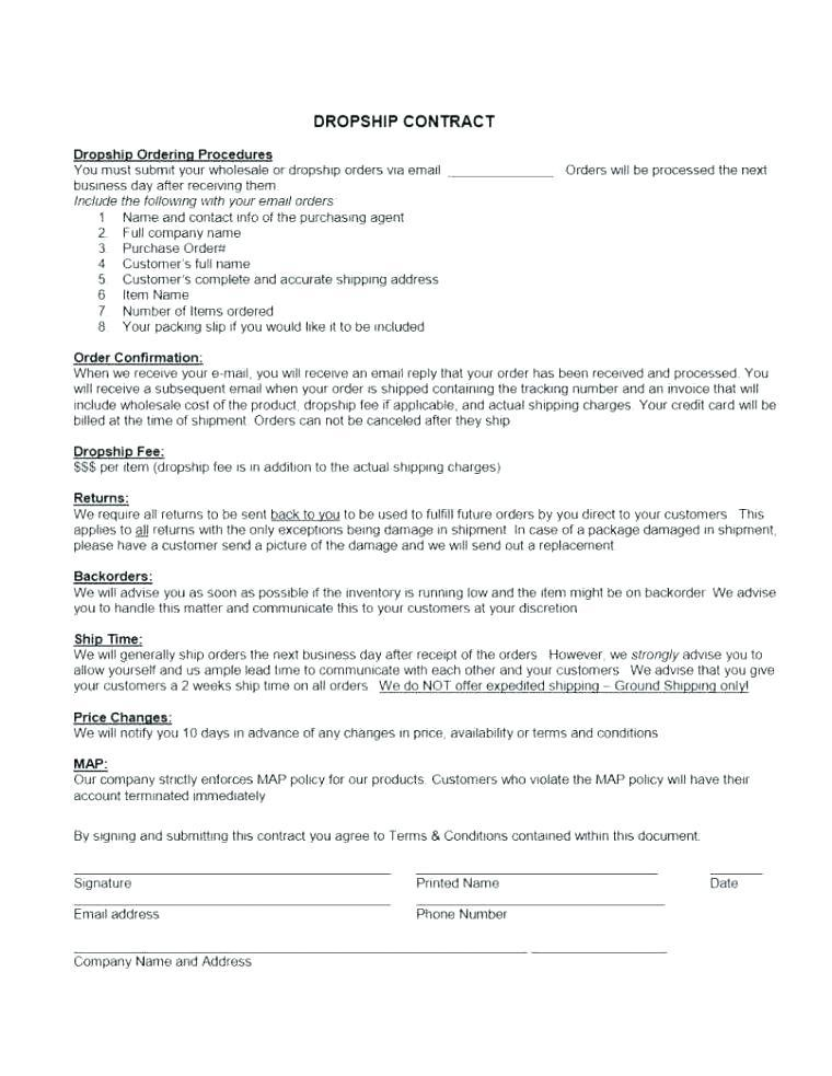 Commission Contract Example
