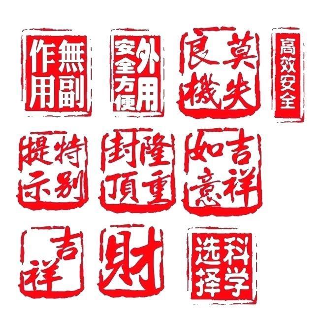 Company Seal Design Template