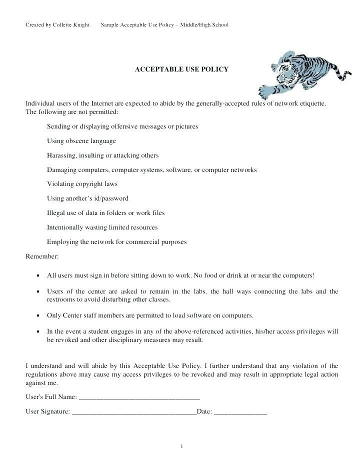 Computer Backup Policy Template