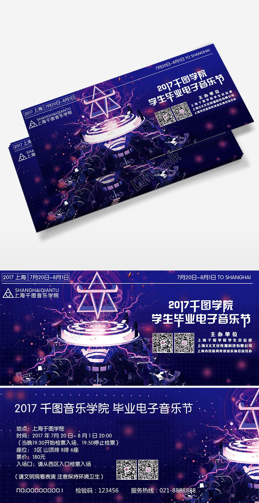 Concert Tickets Template Psd