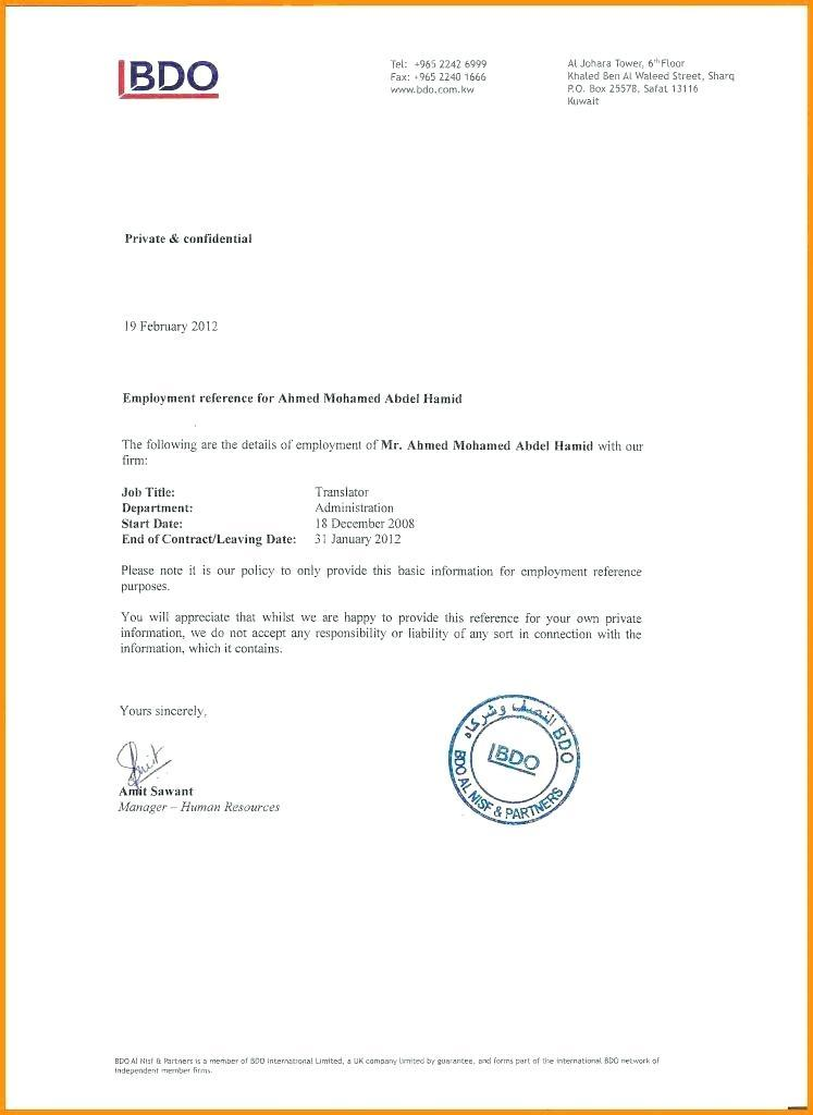 Construction Warranty Letter Template Free